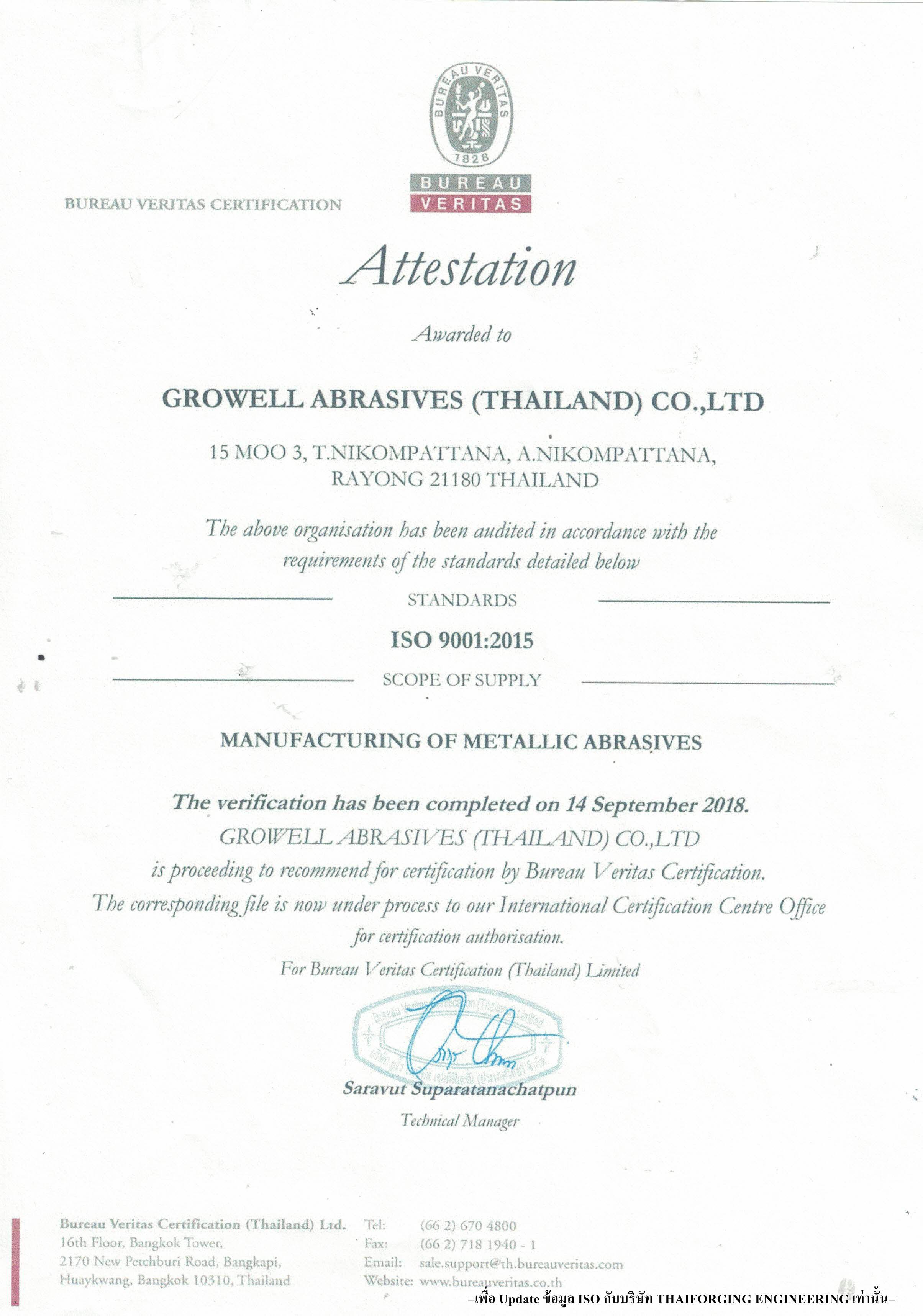 iso9001-growellabrasive